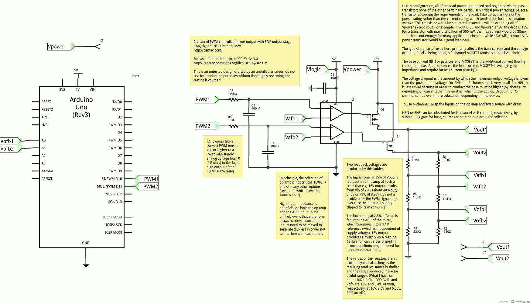 пку3 12у 3080 схема переключений